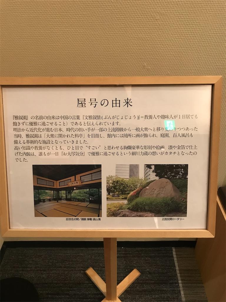 f:id:TokuheiKumagai:20201028210417j:plain