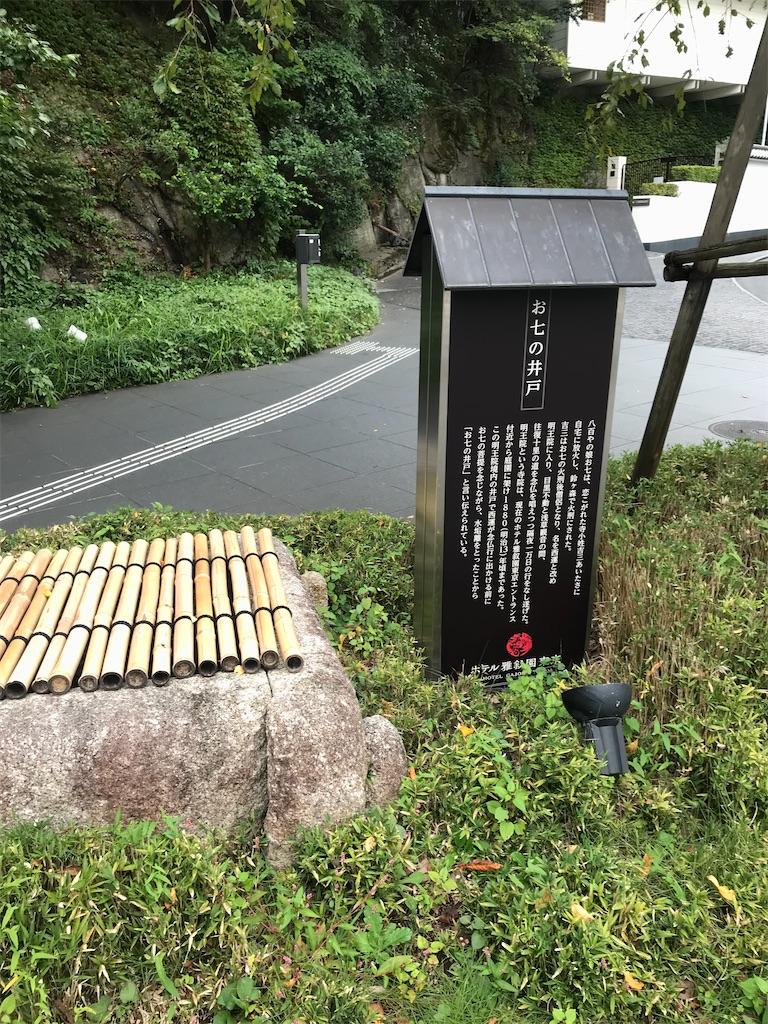 f:id:TokuheiKumagai:20201028210420j:plain