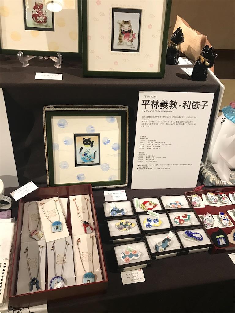 f:id:TokuheiKumagai:20201028210519j:plain