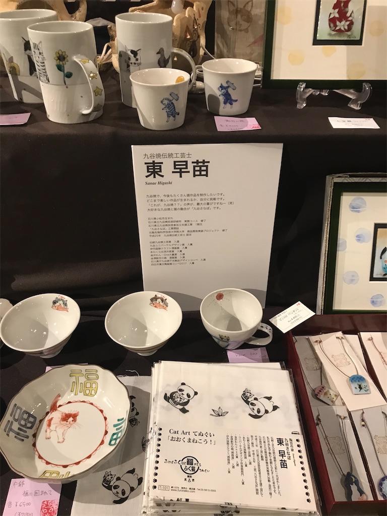 f:id:TokuheiKumagai:20201028212307j:plain