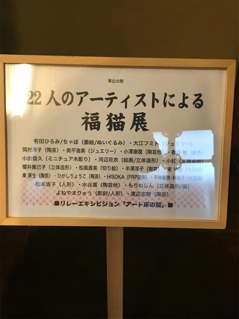 f:id:TokuheiKumagai:20201028212405j:plain