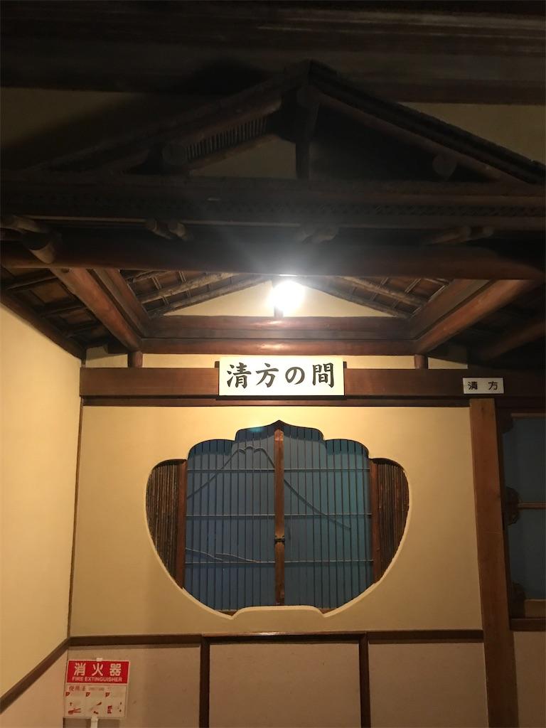 f:id:TokuheiKumagai:20201028212431j:plain