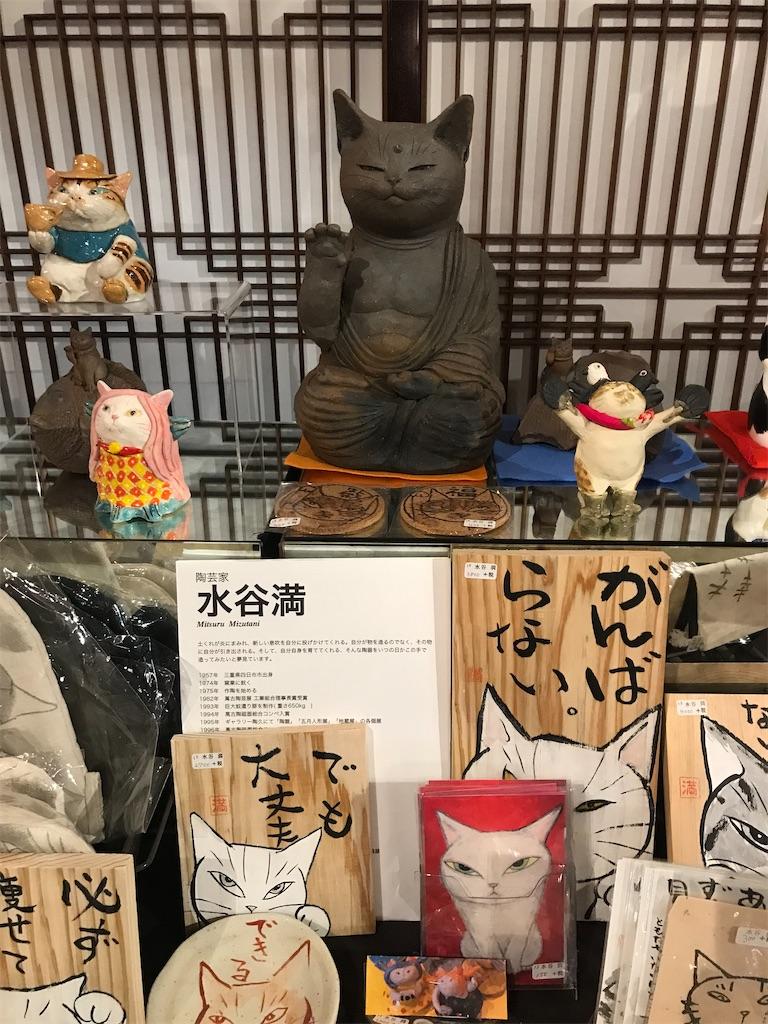 f:id:TokuheiKumagai:20201028212458j:plain