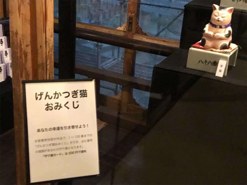 f:id:TokuheiKumagai:20201028212527j:plain
