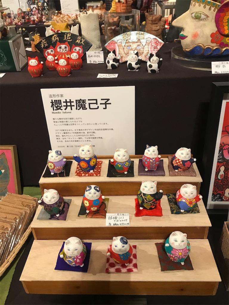 f:id:TokuheiKumagai:20201028212622j:plain