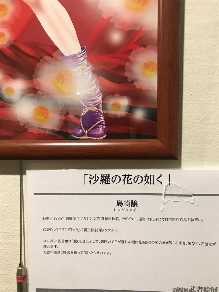 f:id:TokuheiKumagai:20201029203126j:plain
