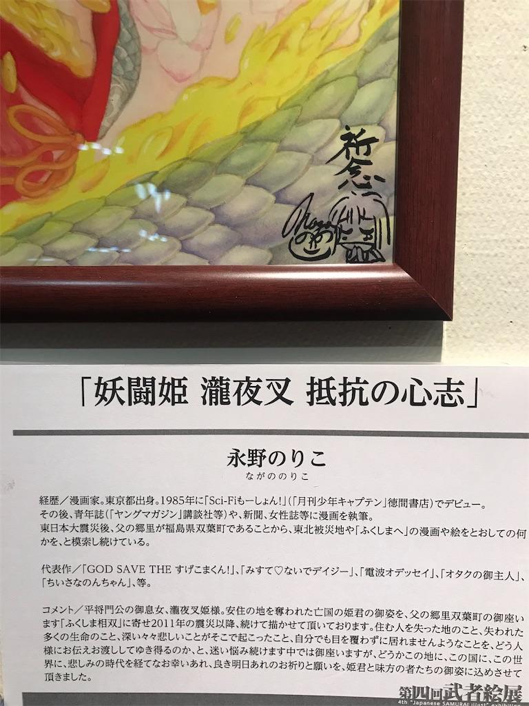 f:id:TokuheiKumagai:20201029203134j:plain