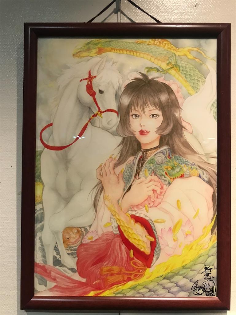 f:id:TokuheiKumagai:20201029203151j:plain