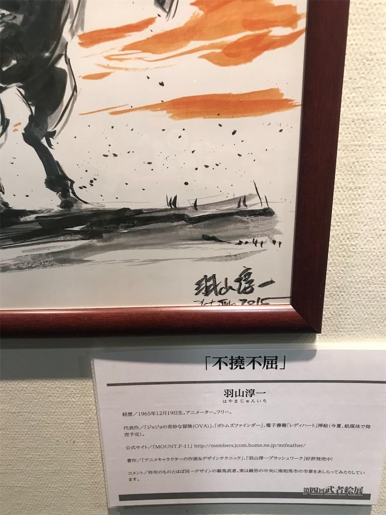 f:id:TokuheiKumagai:20201029203208j:plain