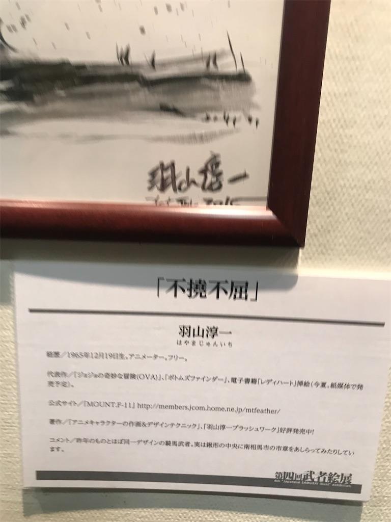 f:id:TokuheiKumagai:20201029203218j:plain