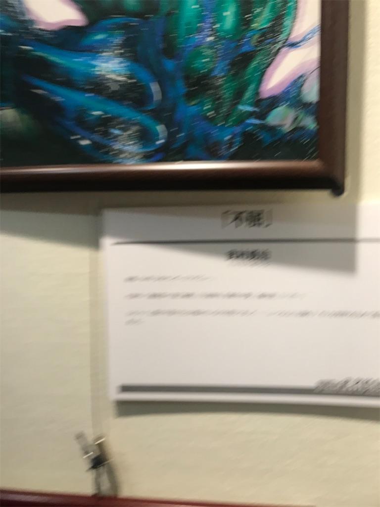 f:id:TokuheiKumagai:20201029203348j:plain