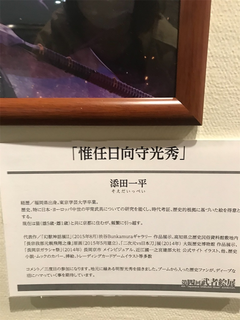 f:id:TokuheiKumagai:20201029203403j:plain