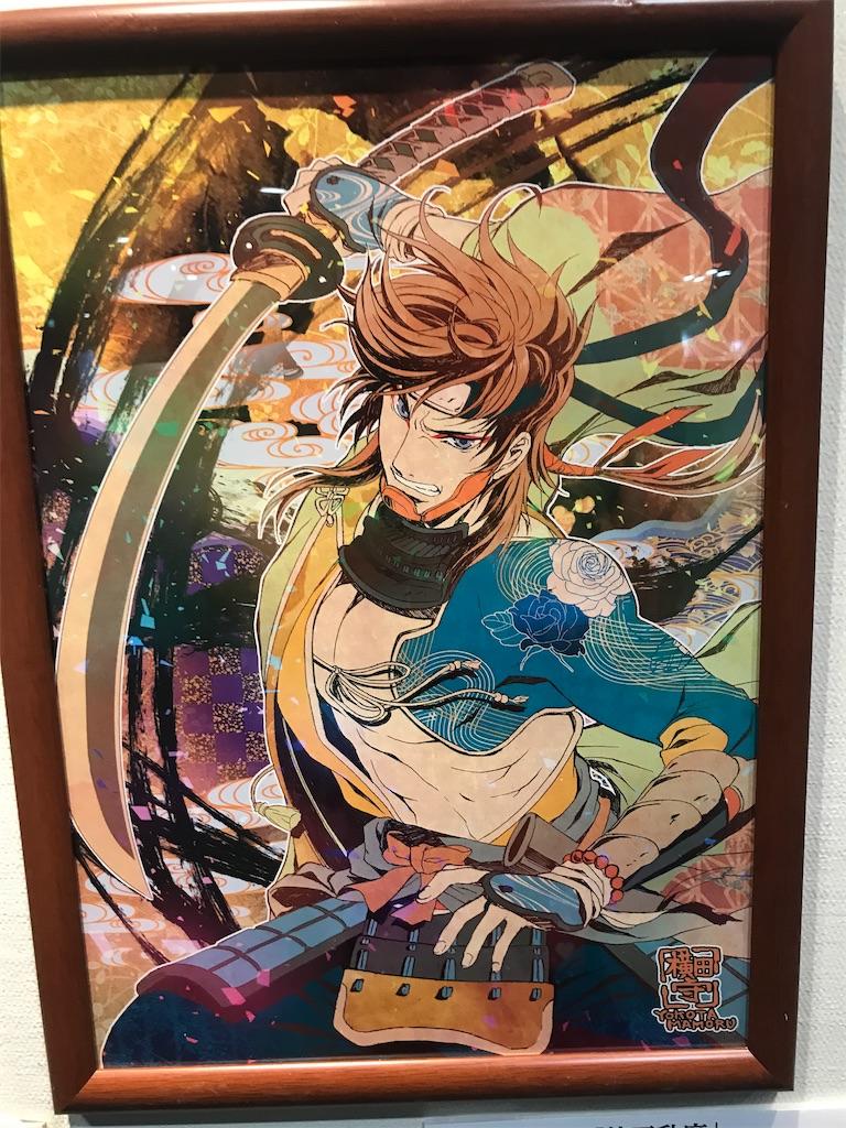 f:id:TokuheiKumagai:20201029203413j:plain