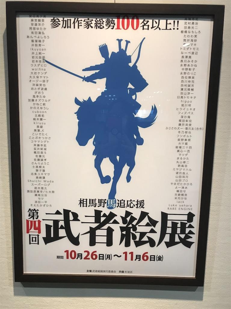 f:id:TokuheiKumagai:20201029203433j:plain
