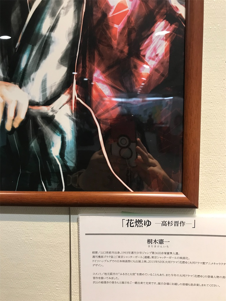f:id:TokuheiKumagai:20201029203441j:plain