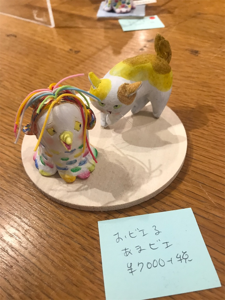 f:id:TokuheiKumagai:20201031211300j:plain