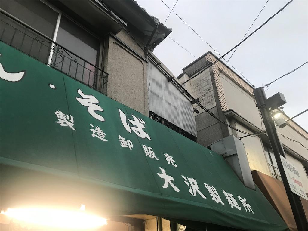 f:id:TokuheiKumagai:20201103202524j:plain