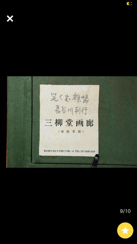 f:id:TokuheiKumagai:20201104004538p:plain