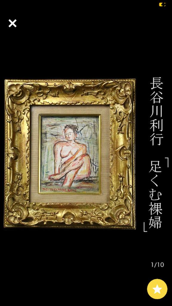 f:id:TokuheiKumagai:20201104004600p:plain