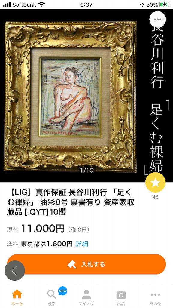 f:id:TokuheiKumagai:20201104004608p:plain