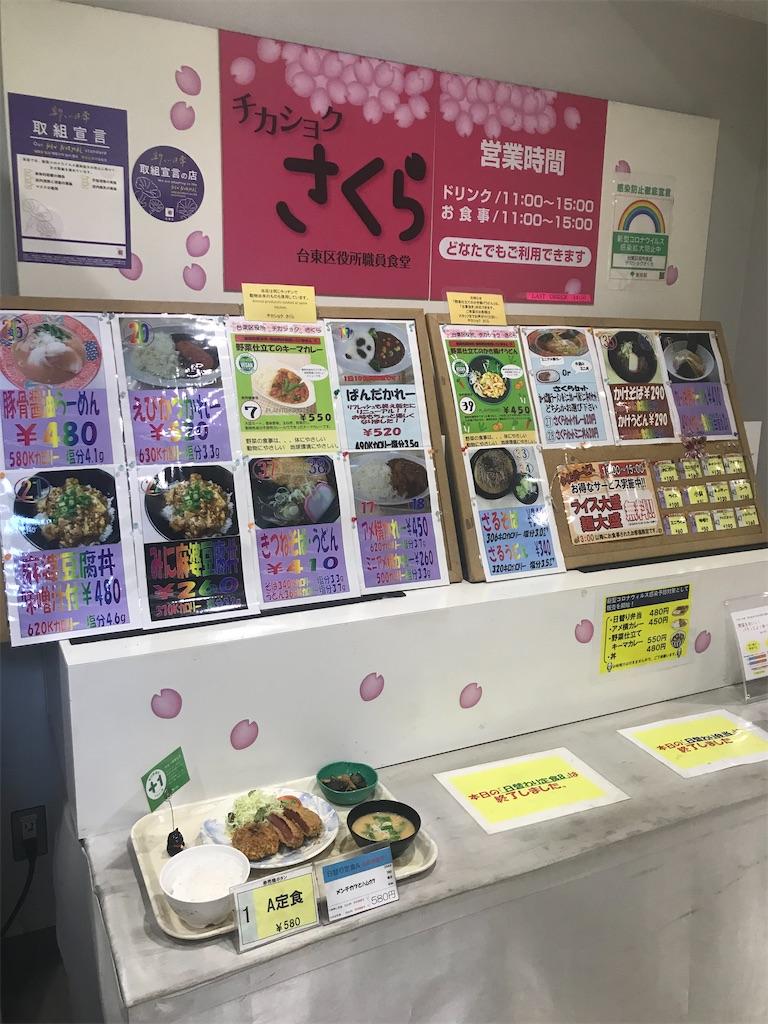 f:id:TokuheiKumagai:20201105190428j:plain