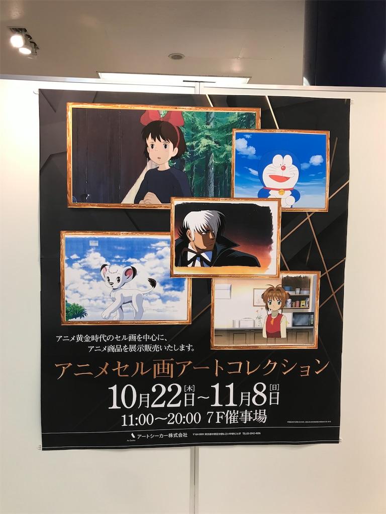 f:id:TokuheiKumagai:20201107211208j:plain