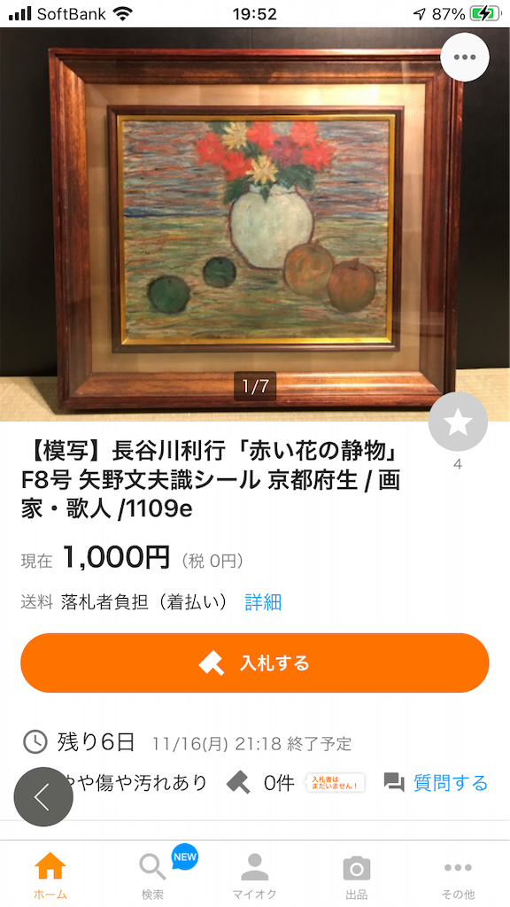 f:id:TokuheiKumagai:20201110200137p:plain