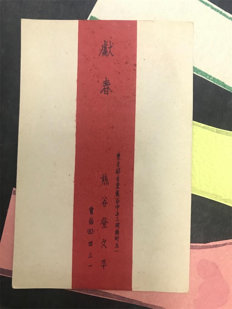 f:id:TokuheiKumagai:20201110200142j:plain