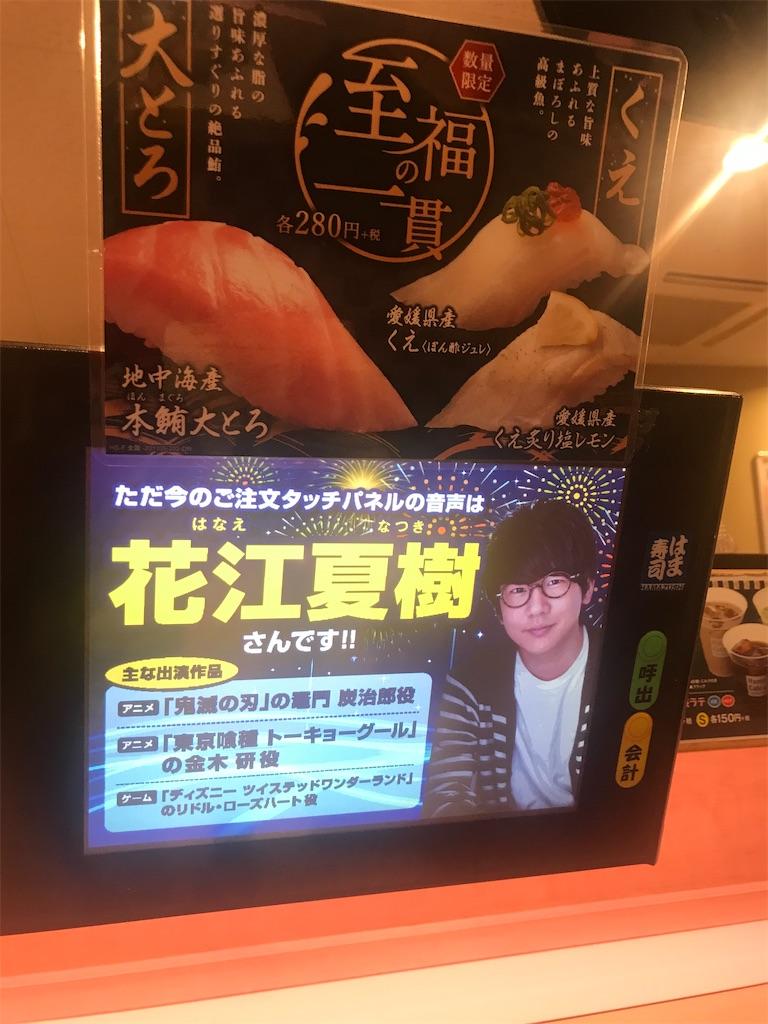 f:id:TokuheiKumagai:20201110200225j:plain