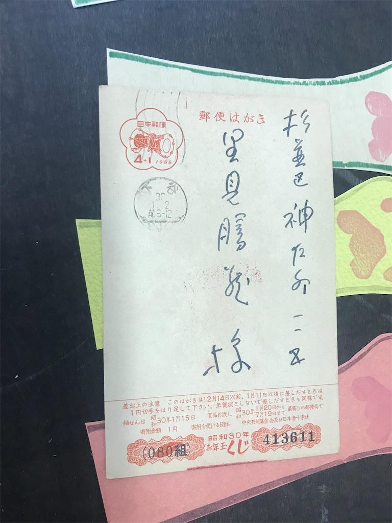 f:id:TokuheiKumagai:20201110201642j:plain