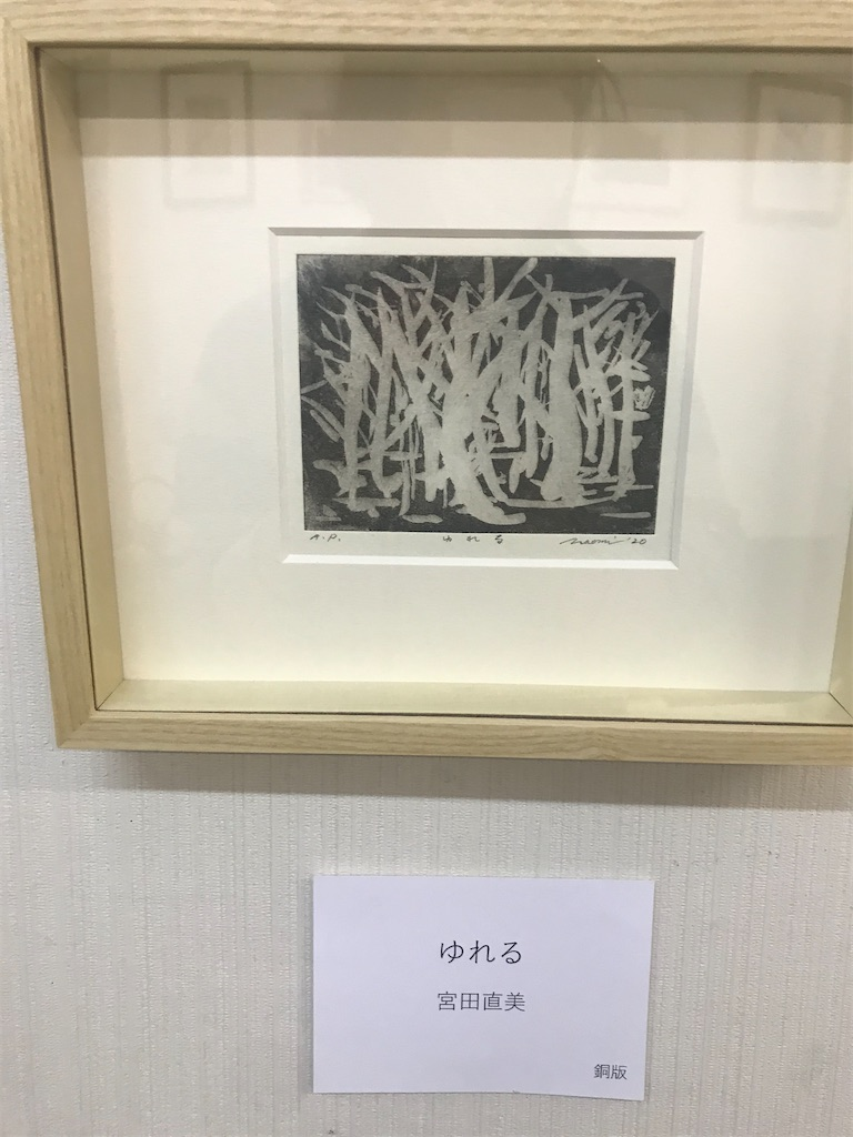 f:id:TokuheiKumagai:20201110201650j:plain