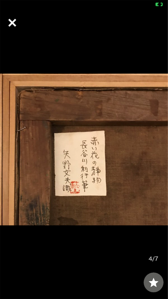 f:id:TokuheiKumagai:20201110202652p:plain