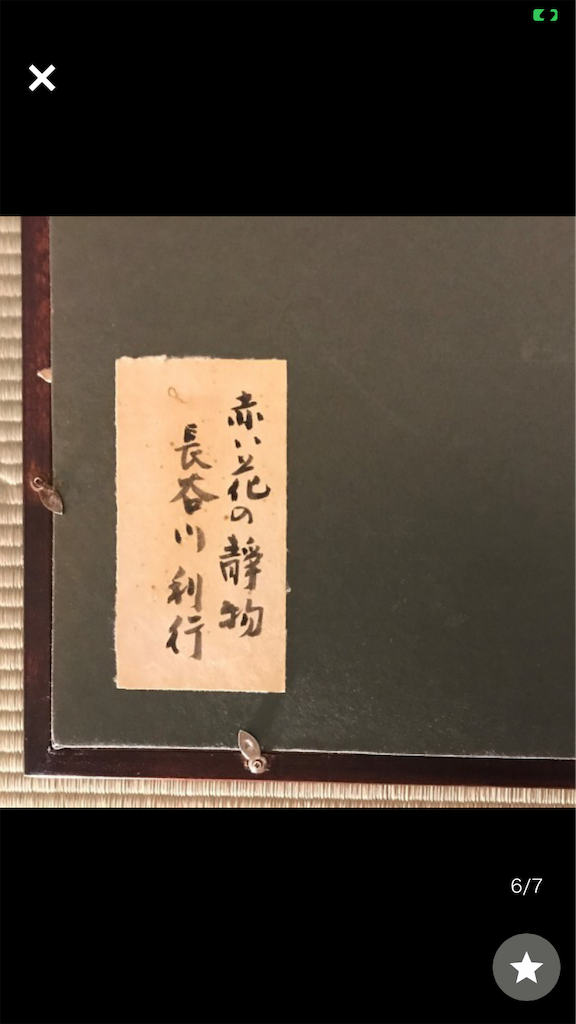 f:id:TokuheiKumagai:20201110202813p:plain