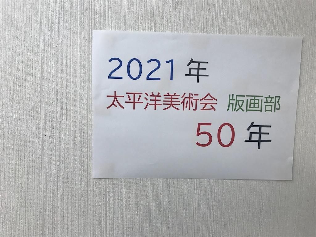 f:id:TokuheiKumagai:20201110204819j:plain