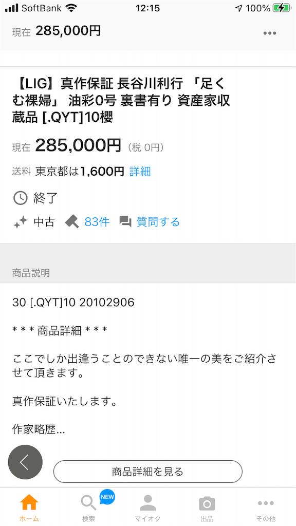 f:id:TokuheiKumagai:20201111121610p:plain
