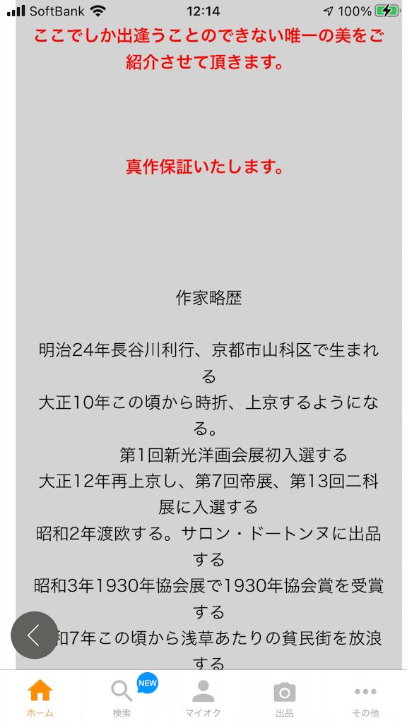 f:id:TokuheiKumagai:20201111121722p:plain