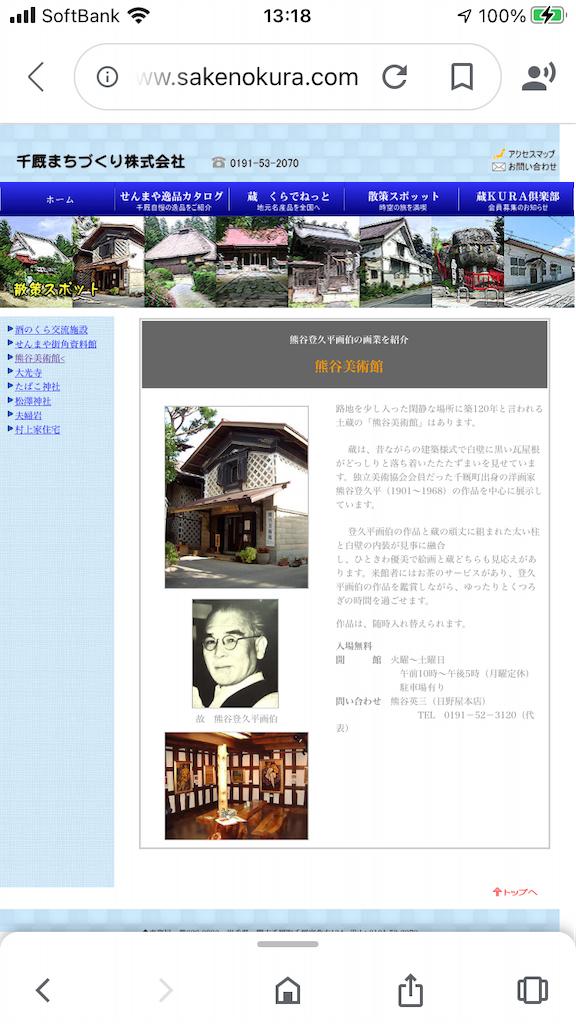 f:id:TokuheiKumagai:20201111132115p:plain