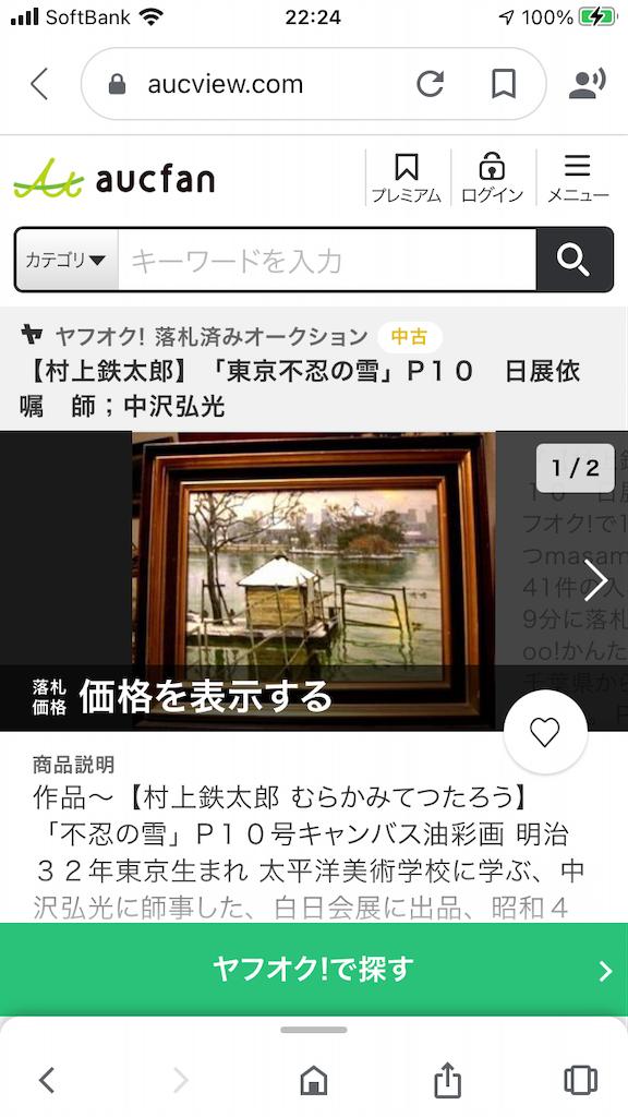 f:id:TokuheiKumagai:20201112230225p:plain