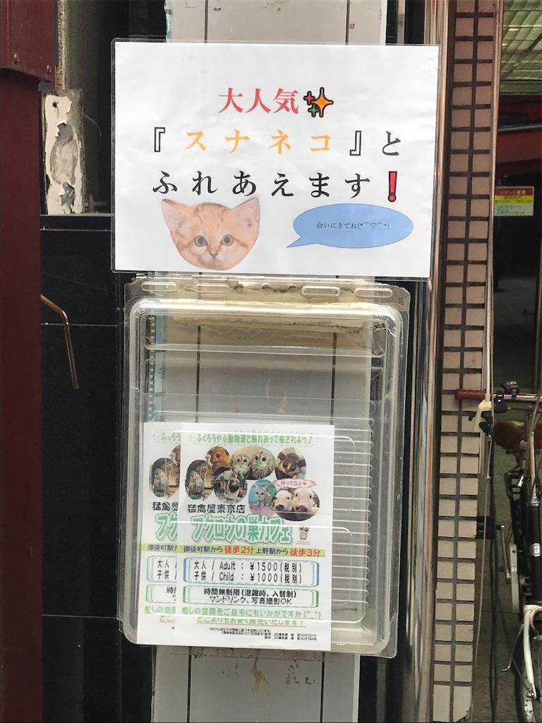 f:id:TokuheiKumagai:20201112230253j:plain