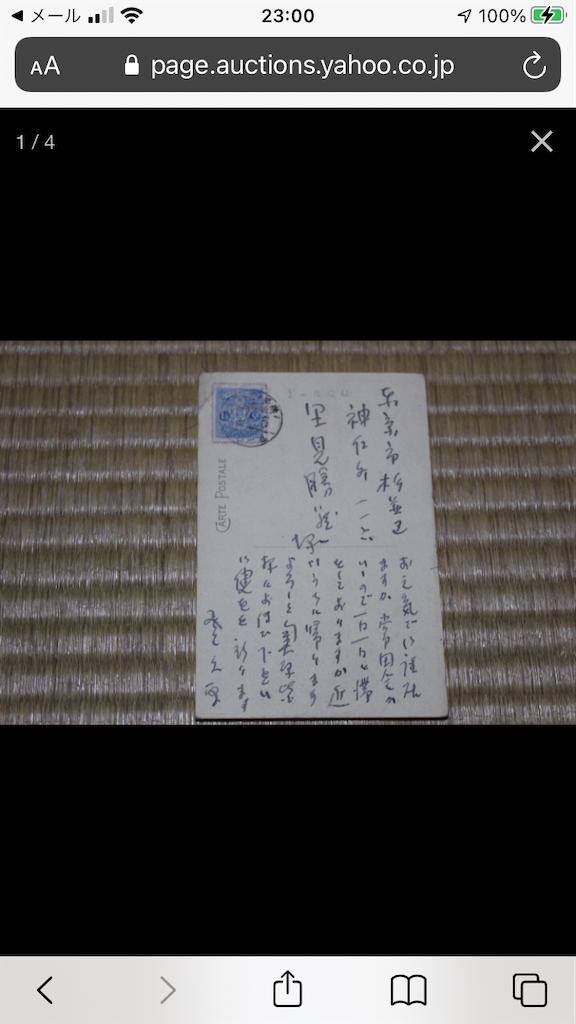 f:id:TokuheiKumagai:20201112230305p:plain