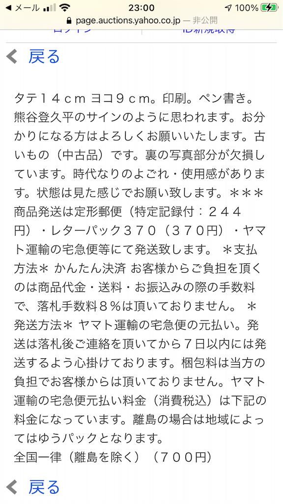 f:id:TokuheiKumagai:20201112230309p:plain