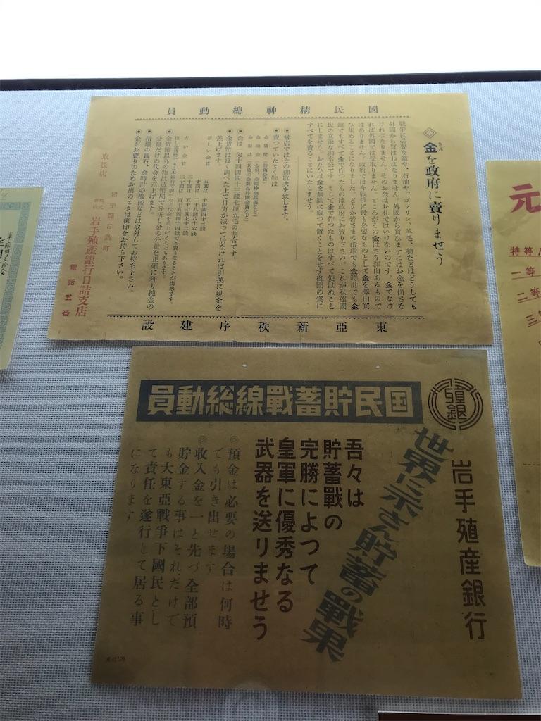 f:id:TokuheiKumagai:20201113193532j:plain