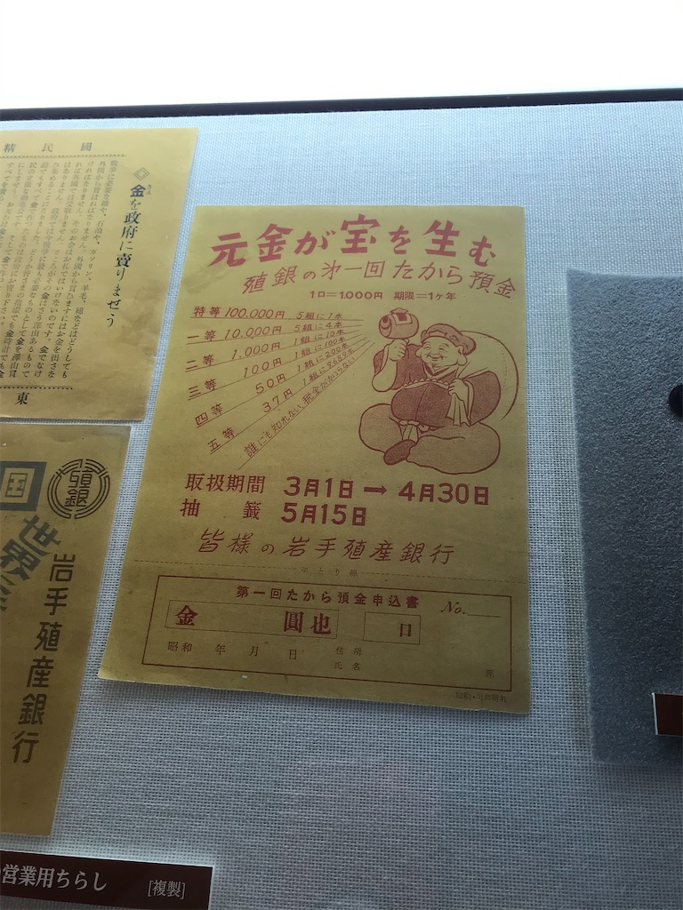 f:id:TokuheiKumagai:20201113193540j:plain