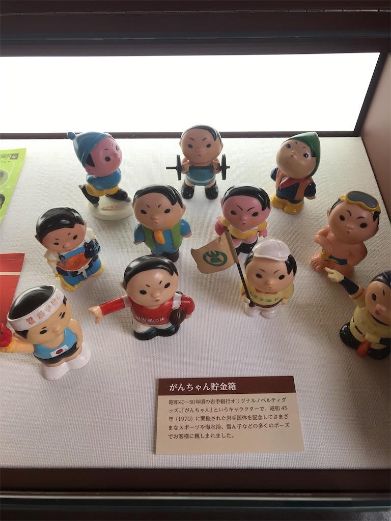 f:id:TokuheiKumagai:20201113193547j:plain