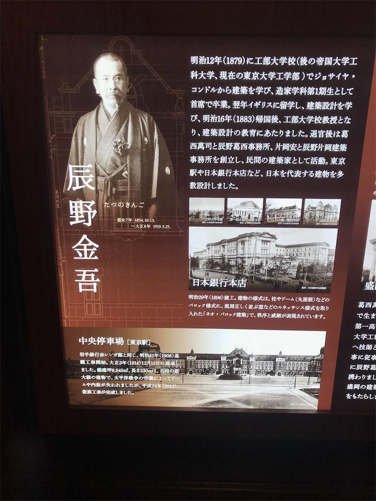 f:id:TokuheiKumagai:20201113193558j:plain