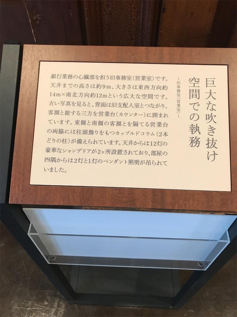 f:id:TokuheiKumagai:20201113193611j:plain