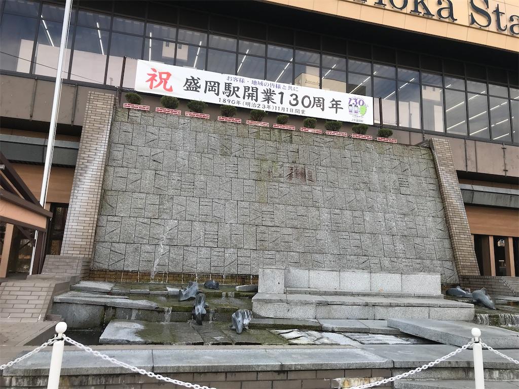 f:id:TokuheiKumagai:20201113193625j:plain