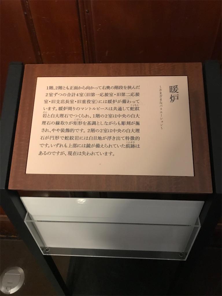 f:id:TokuheiKumagai:20201113193726j:plain