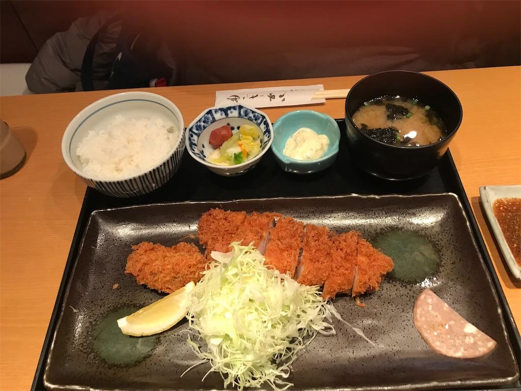 f:id:TokuheiKumagai:20201113193742j:plain