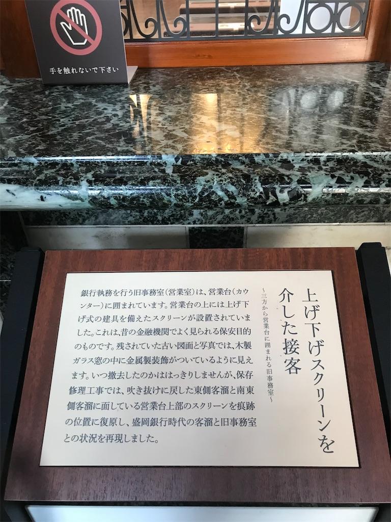 f:id:TokuheiKumagai:20201113193749j:plain